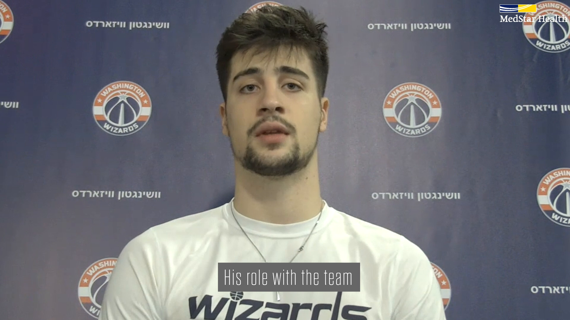 Deni Avdija Post-Practice Media Availbility - 3/3/21